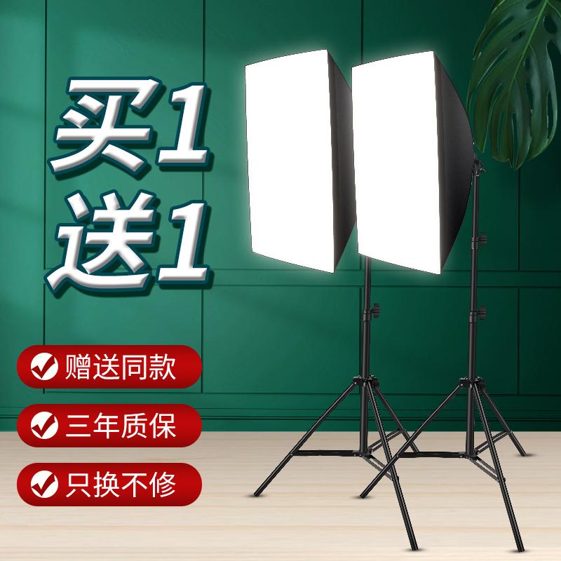 【买1送1】直播支架摄影室内主播用架