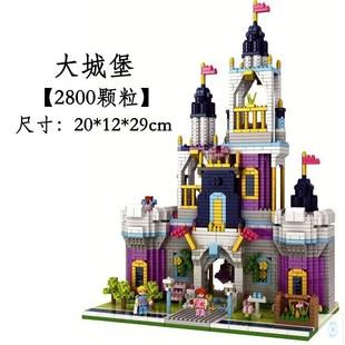 兒童大型公主城堡拼裝積木玩具女孩玩具塑料拼插模型房子10歲