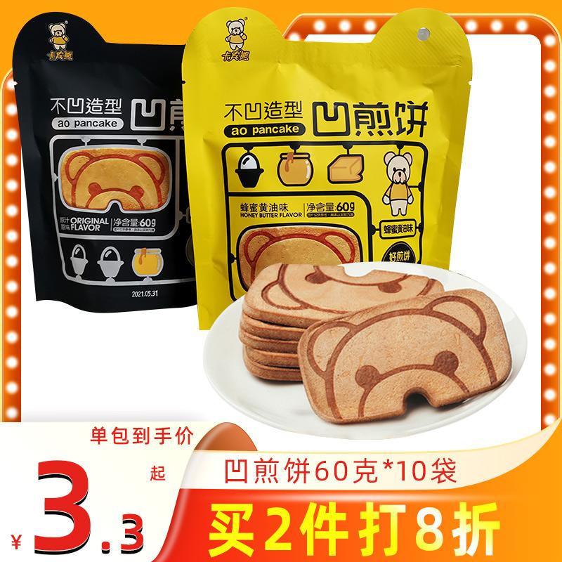 卡宾熊凹煎饼60g*10包小熊薄脆