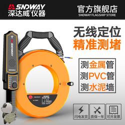 地下pvc测堵仪排堵器铁管电工探测仪神器管道pvc管线管探管器墙体