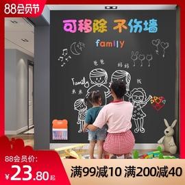 磁性黑板墙贴家用教学培训贴墙涂鸦可擦磁性留言板小贴纸定制不伤墙可移除冰箱墙面墙上磁吸儿童软黑板贴磁力