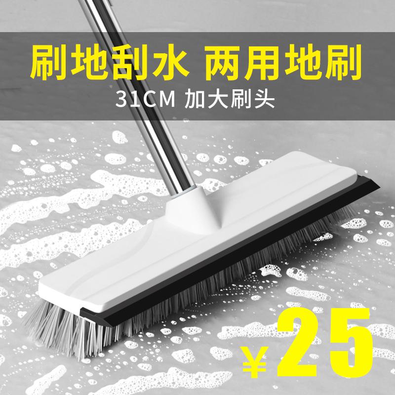 衛生間刮水器地刮浴室地面掃帚掃水拖把刷地兩用一體廁所地板掃把