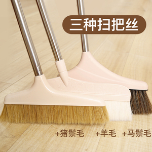 DL/的力猪鬃扫把单个扫帚鬃毛软毛羊毛扫把簸箕家用扫地笤帚