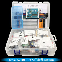 Motherboard Open Source Starter Kit Arduino UNO R3 Development Board Development single-chip learning board English version
