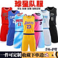 查看湖人队詹姆斯23号球衣科比字母哥乔丹欧文套装儿童成人篮球服定制价格