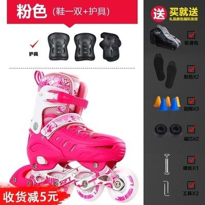 礼物溜冰鞋成年旱冰鞋滑冰鞋儿童全装中直排轮滑鞋成人初学者男女