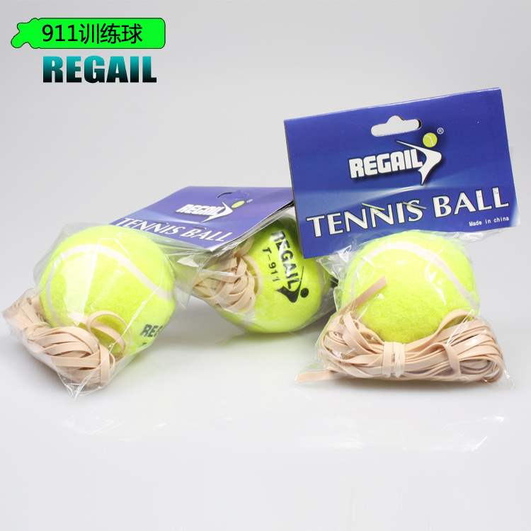 Tennis training 911 trainer rope tennis belt line pressure tennis primary tennis 2020
