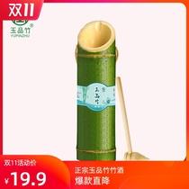 礼盒装纯粮食曲酒高粱原浆酒整箱优惠500ml瓶2度浓香型52中国梦酒