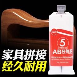 胶粘实木衣柜粘合自粘ab胶粘木板的专用胶胶水透明密度板耐用桌椅