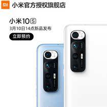 系列新品手机敬请期待官方旗舰店Play4T华为旗下荣耀日新品线上发布9月4