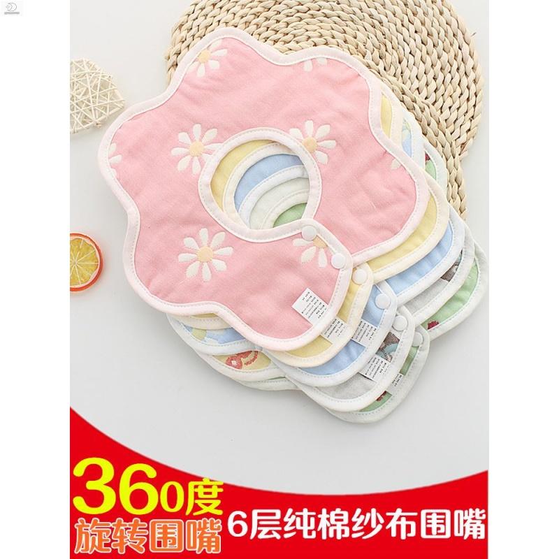 2019维嘴宝宝系带子绑带式口水巾怎么样