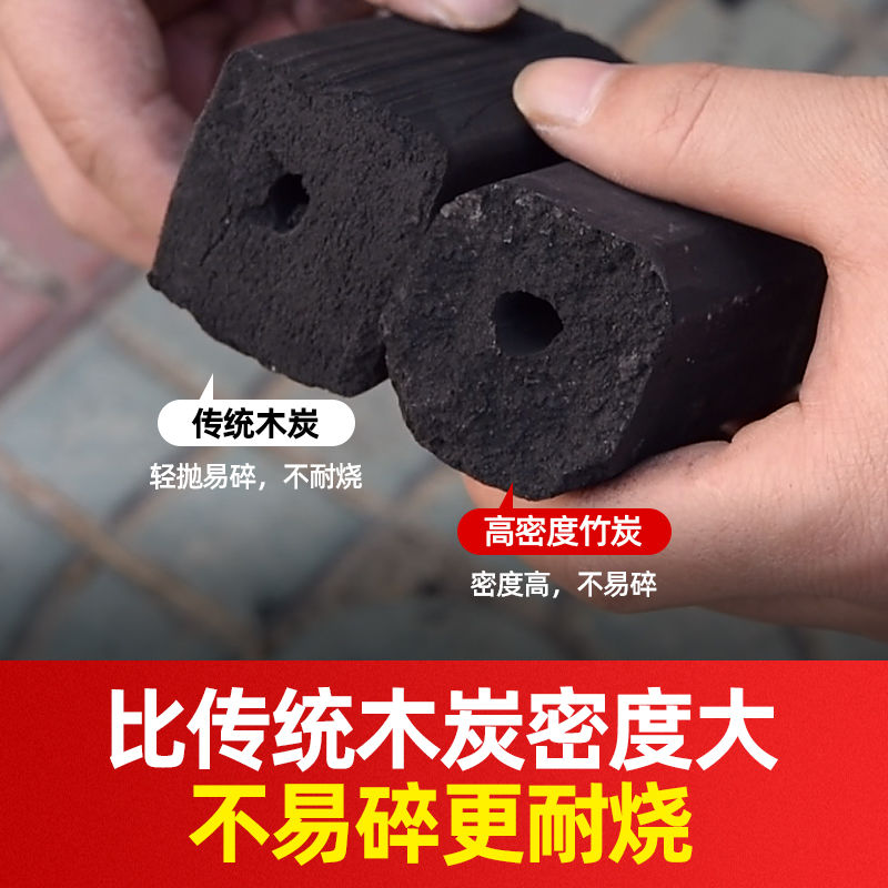 烧烤碳家用无烟碳速燃烤火炭环保竹炭块果木炭烧烤炉木炭整箱a