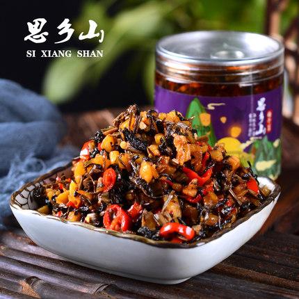 思乡山 梅干菜280g*2瓶湖南特产农家香辣外婆菜开胃下饭菜咸菜酱菜