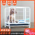宠物方管狗笼子小型犬大型犬宠物笼泰迪博美中小型犬家用方管铁笼