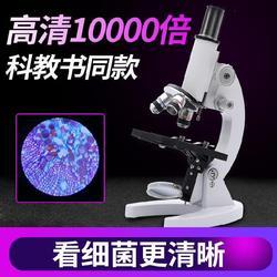 舜宇SOPTOP手机维修显微镜双目高倍体视专业检测光学高清工业焊接