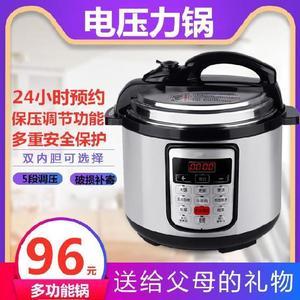 电力高压锅家用多功能可拆洗电动压力锅6l及以上快速煲汤电动饭煲