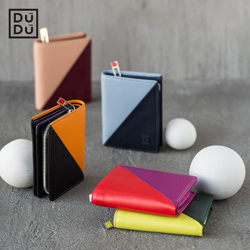 Dudu colorful double fold Wallet