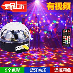 新款12V24V220V可选 led旋转水晶魔球七彩灯泡摇控RGB声控音乐。