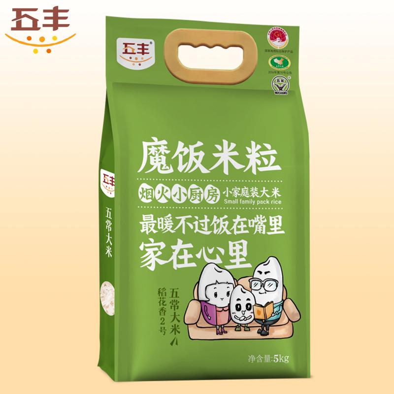 五丰魔饭米粒稻花香2号5KG五常大米官方旗舰店东北大米粳米真空装