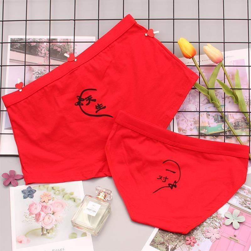 。结婚内裤情侣女新婚新娘棉短裤女式夫妻女士大红色四角裤平角裤