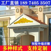 别墅门头外墙装饰浮雕欧式室外吊花eps泡沫山花柱子挂件雕花