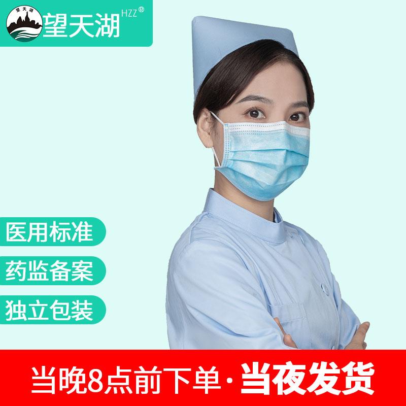 医用一次性医疗口罩成人儿童三层医护医生专用单独立包装灭菌防尘