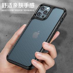 迪族苹果12手机壳iPhone11Pro max保护壳个性超薄男女款78se2020plus半透镜头包边xsmax防摔简约潮牌手机保护