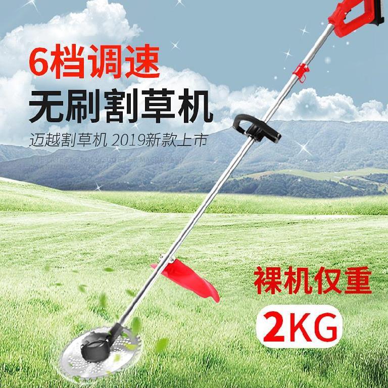小型打草机电动除草机多功能小型农用背式高枝锯河道除草绿篱机