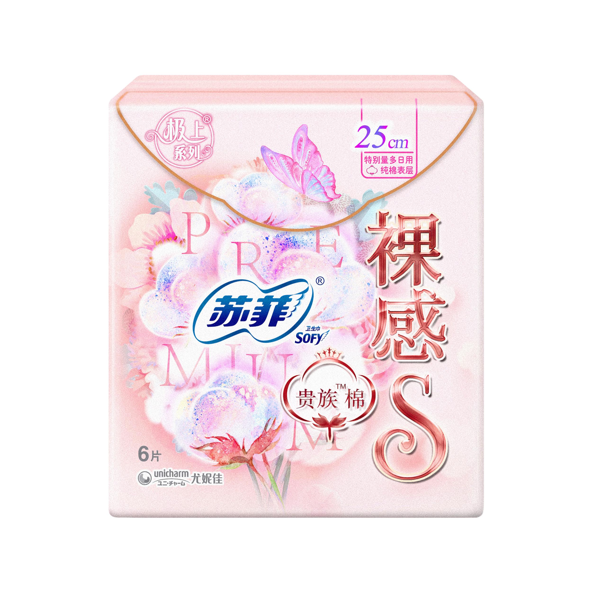苏菲裸感S贵族日用卫生巾25CM6片性价比高吗