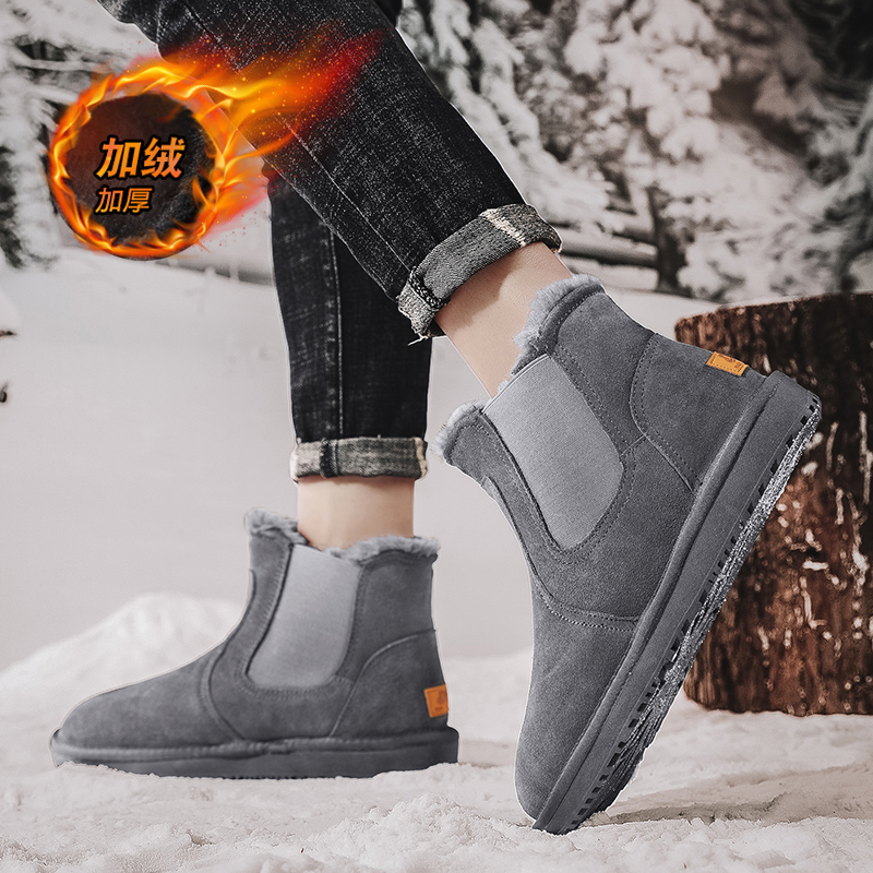 Bread shoes mens plush and thickened warm high top cotton shoes waterproof and antiskid suede large northeast snow boots