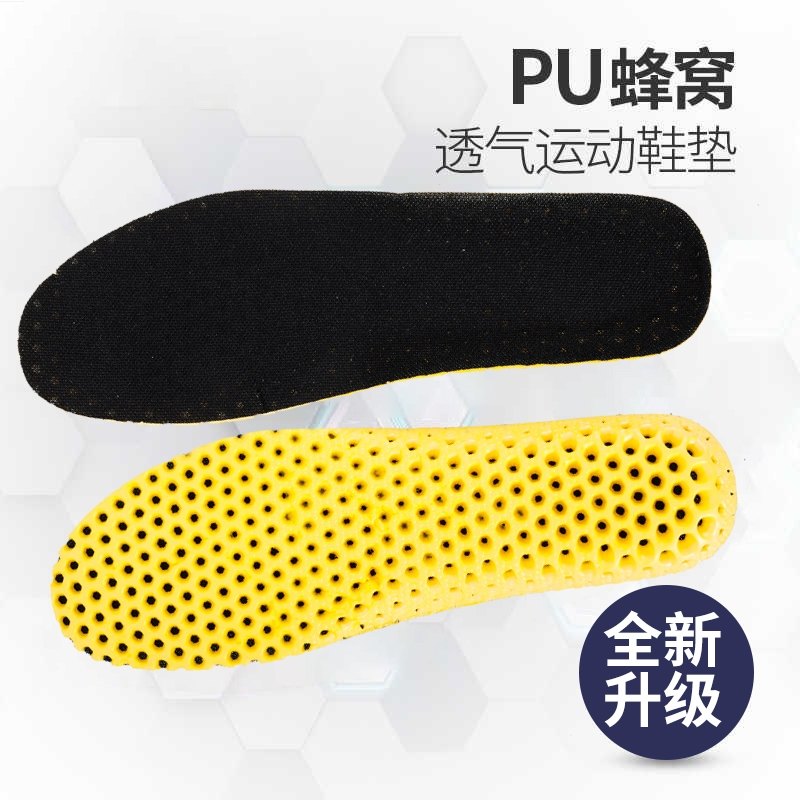 Suitable for Li Ning air raid V blitz sonic fission windstorm 1 23 4 5 6 7 basketball shoe insole