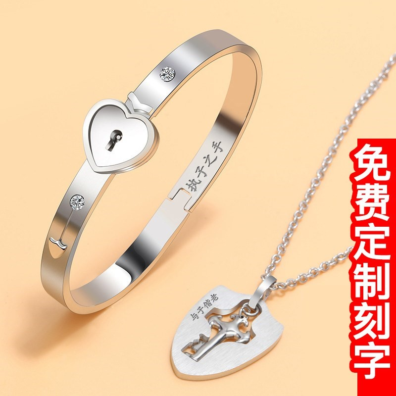Lovers bracelet bracelet a pair of men and women can be interlocking lettering concentric lock eternal ring package mail