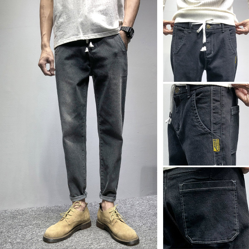 Jeans mens fashion casual work wear elastic slim cropped pants