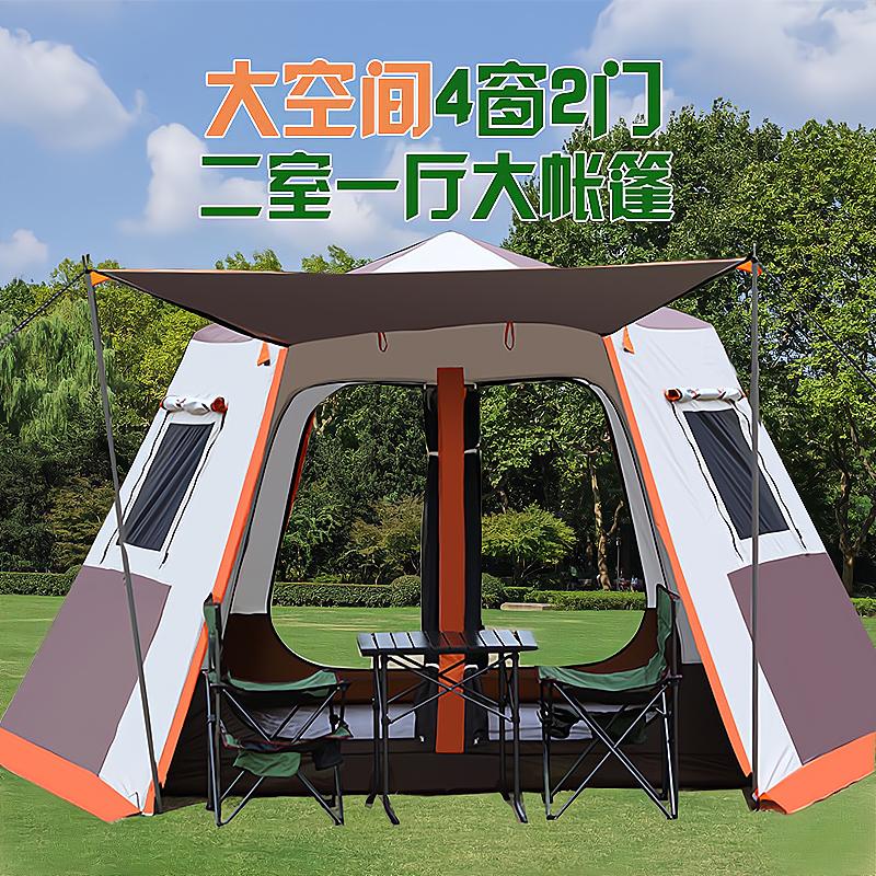 真定意户外帐篷