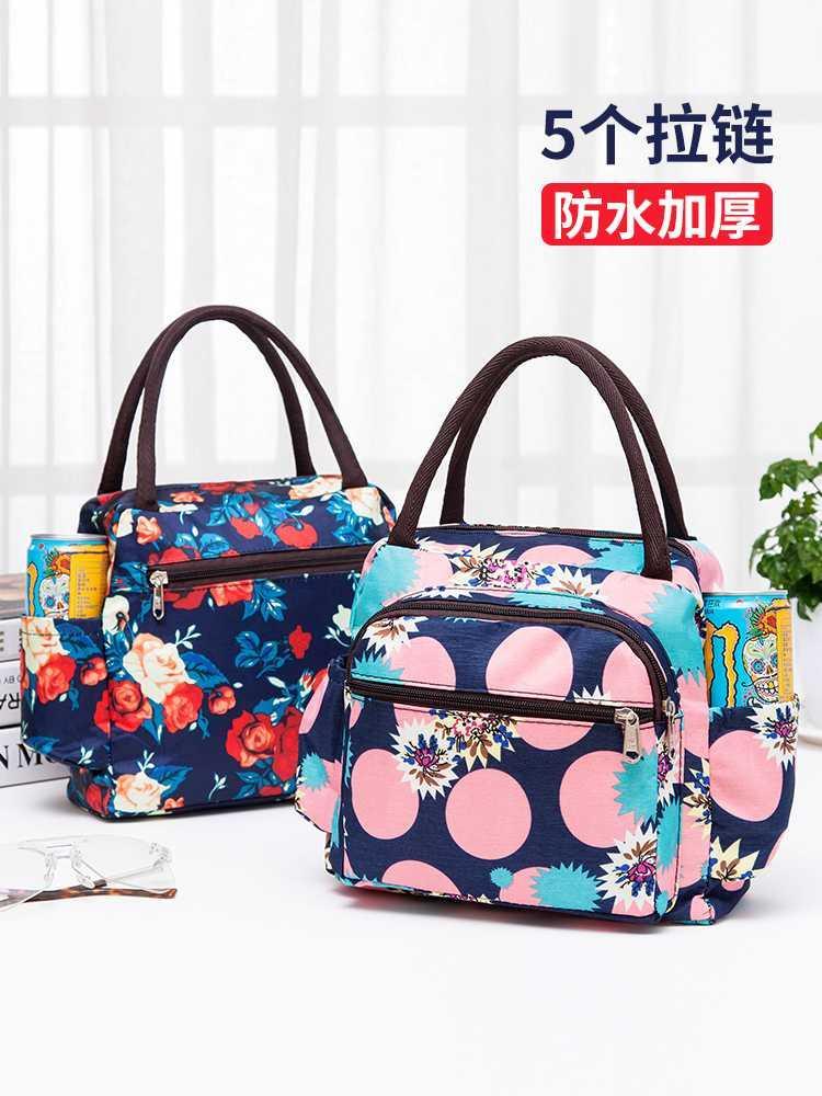 Текстильные сумки Артикул 634353015742