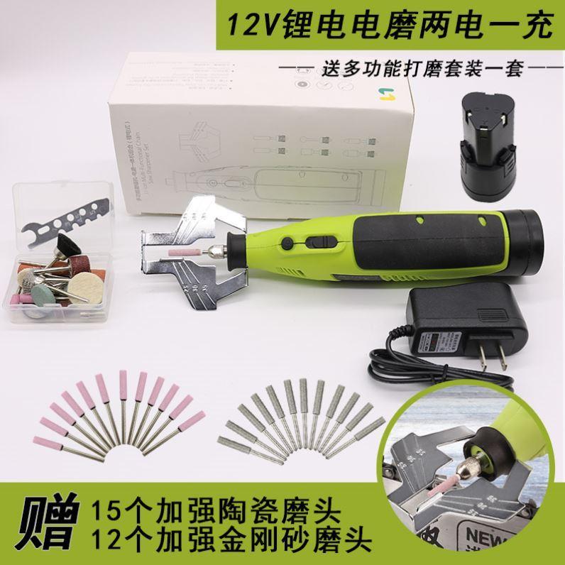 磨片电机磨链机链条耐用打磨器便携手电钻机电钢锉链头电磨头锯齿