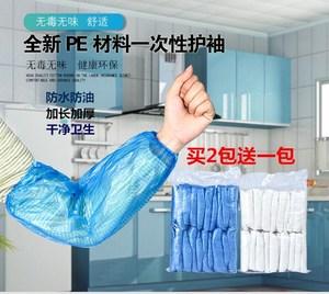 。防水薄膜新品只新款套男孩美容袖头装修一次性袖套塑料透明秀套