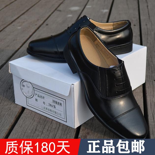 三接头皮鞋男皮鞋真皮商务正装皮鞋制式工作鞋黑色系带皮鞋德比鞋