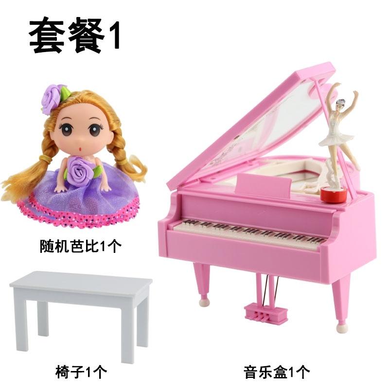钢琴手摇豪华粉红节日复古小巧粉嫩开学公主旋转跳舞