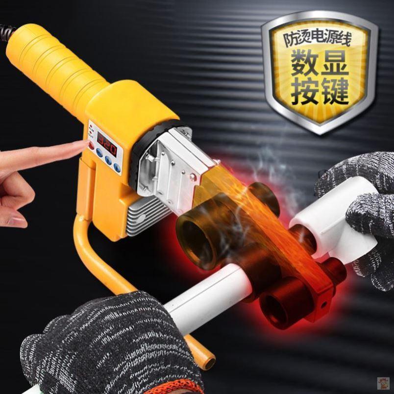 接水管工具pvc管热熔器连接热溶焊接器热熔机家用工业热焊接水。