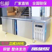 面案板饭店用商用制冷工作台揉面后厨蔬果冰箱1.8m移动省电大容量