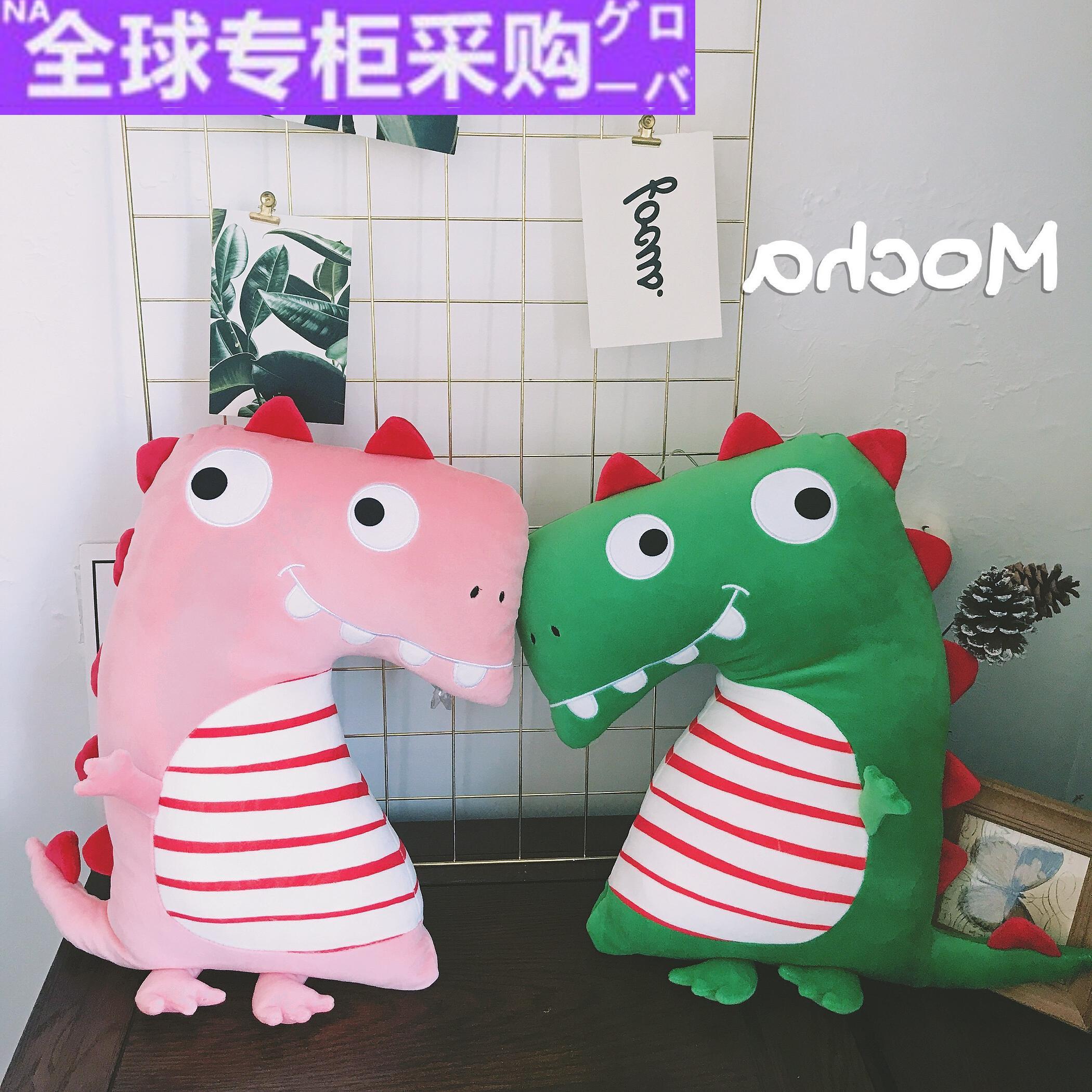 日本ins网红软体恐龙长条抱枕公仔抱着睡觉毛绒玩具可爱生日礼物