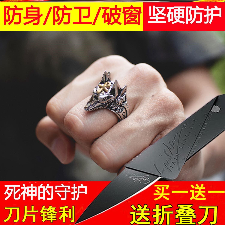 死神阿努比斯防身戒指环小刀防身女打架武器女子指虎指间刃男隐形