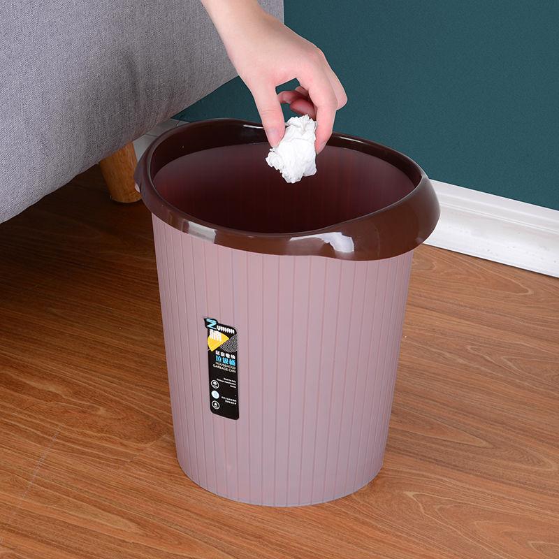 【买1送1同款】垃圾桶家用大号无盖客厅卧室厨房卫生间办公室