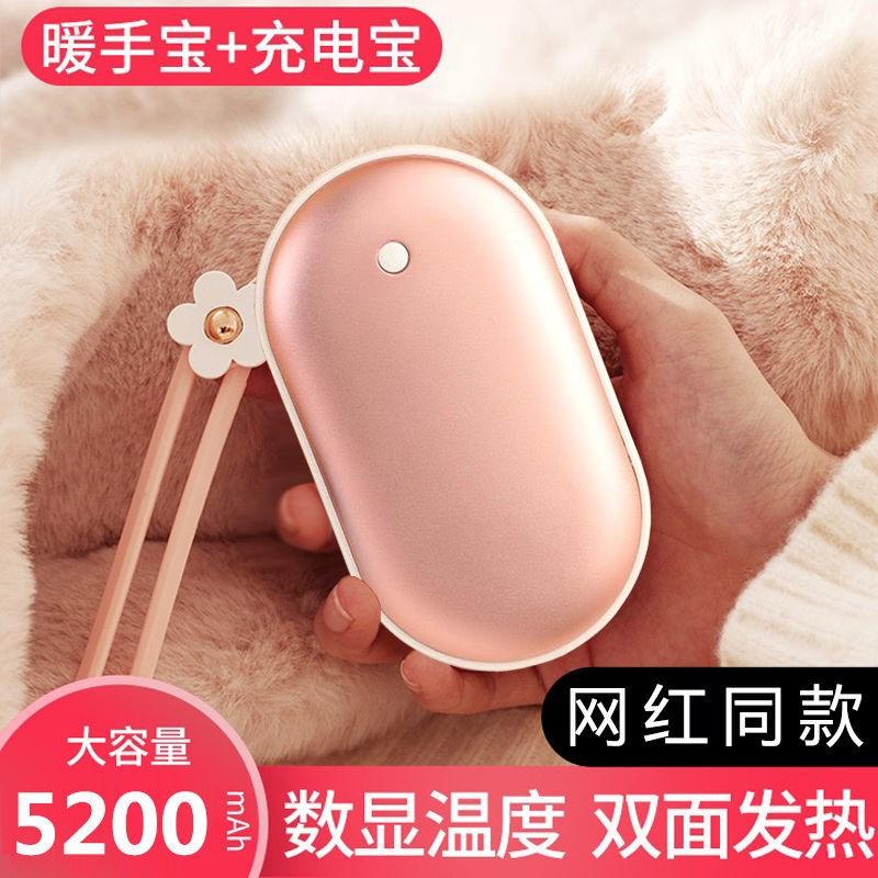 迷你USB暖手宝女充电式两用随身小暖宝宝电暖宝便携学生冬季神器