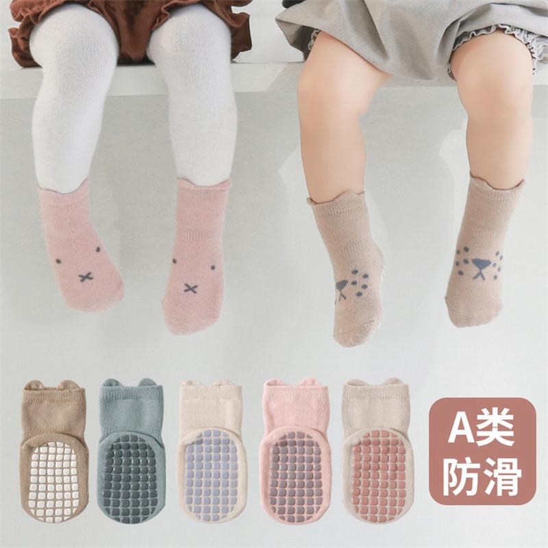 Детская обувь / Одинаковая обувь для детей и родителей Артикул 654311833993
