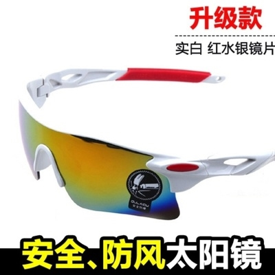 Cycling glasses motorcycle road mountain bike windbreak sunglasses for men and women sports sunglasses polarizing dual-purpose.