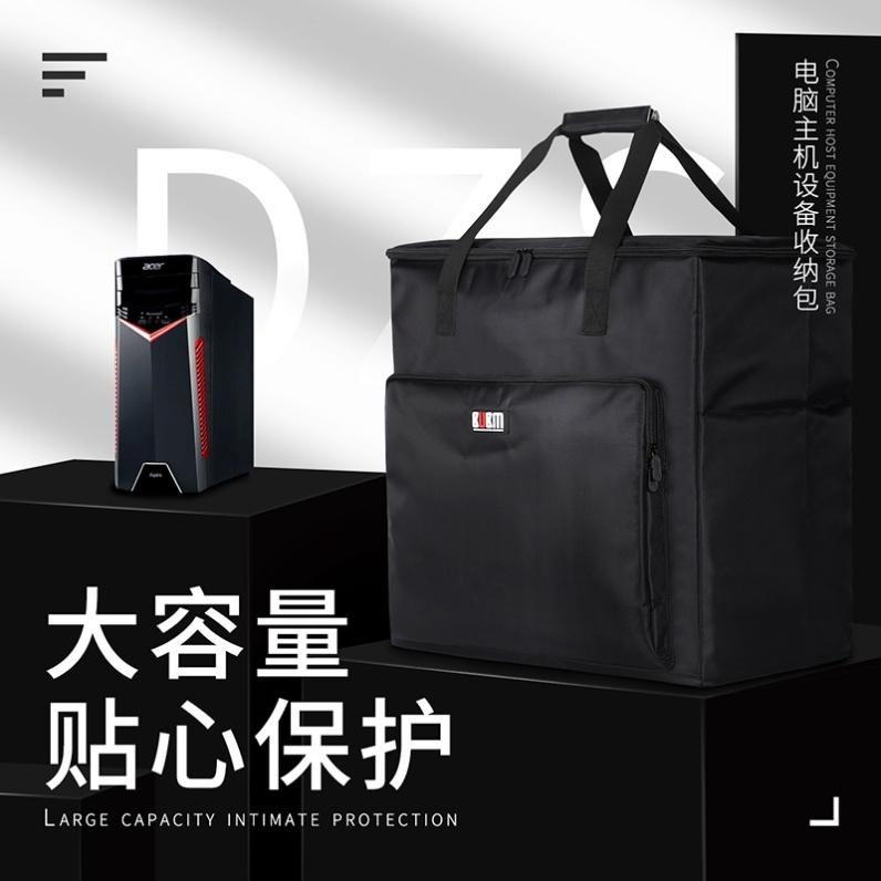 防尘袋数码包鼠标通用电竞外设收纳包。笔记本电脑多功能电子产品