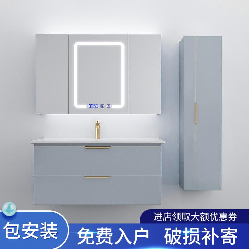 轻奢岩板浴室柜组合实木卫生间洗脸盆现代简约洗手盆洗漱台卫浴柜