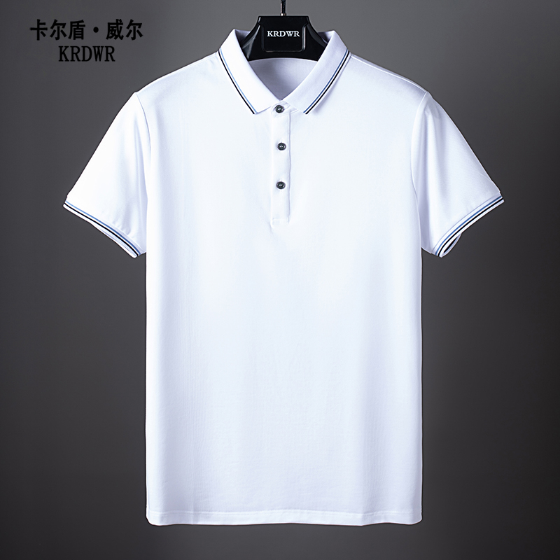 Short sleeve t-shirt mens Lapel 2021 summer new business casual pool shirt middle-aged and young peoples slim fitting work clothes bottoming shirt